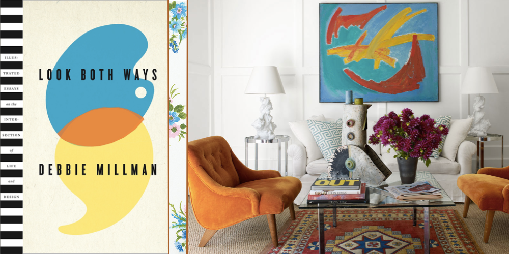 Look Both Ways by Debbie Millman matches Elle Decor